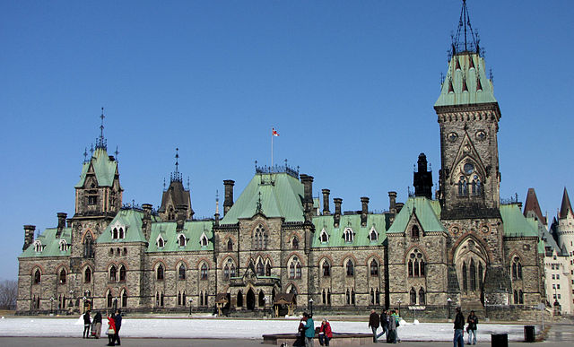 East Block Parliament Hill